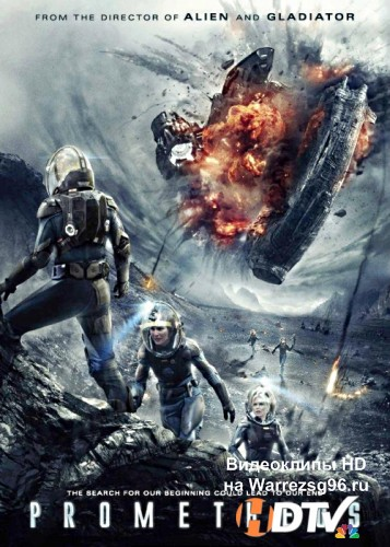 "�������� ""Prometheus"" - ����� HD �������� 1920x800"