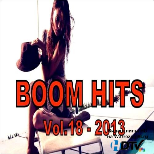Boom Hits Vol. 18 (2013) MP3