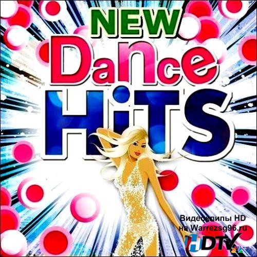 New Dance Forever (2013) MP3