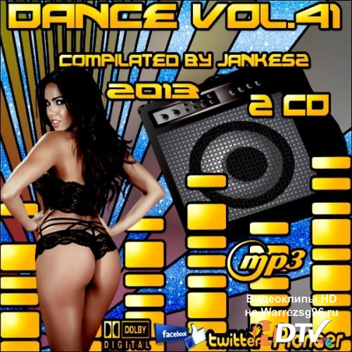 Dance Vol.41 (2013) MP3