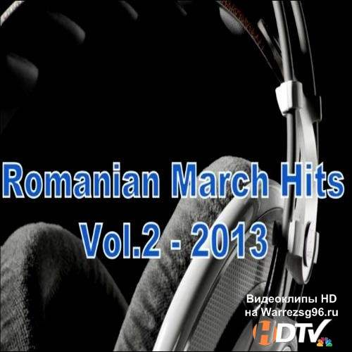Romanian March Hits Vol.2 (2013) MP3