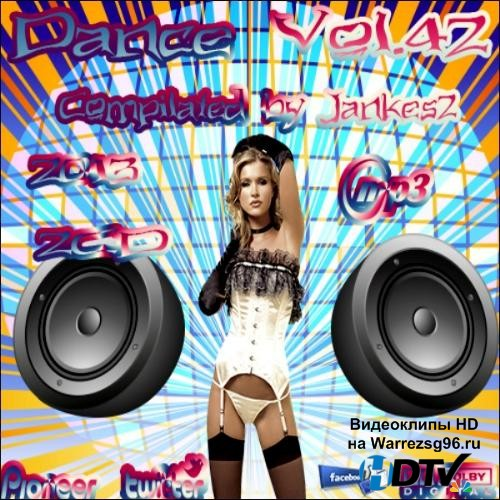 Dance Vol.42 (2013) MP3