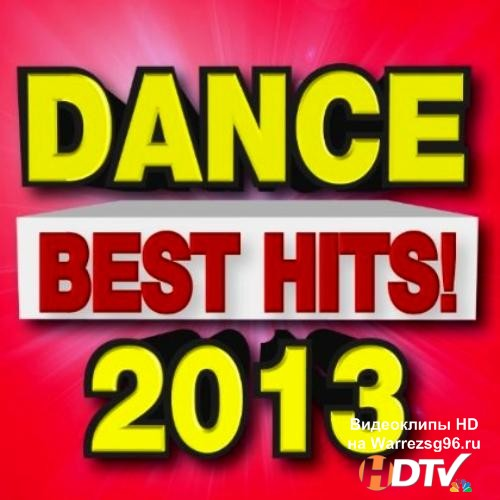 Best dance hits! (2013) MP3