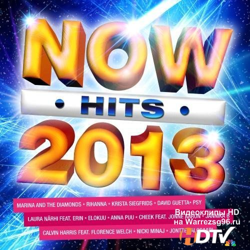 Now Hits 2013 (2013) MP3