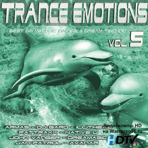Trance Emotions Vol 5 (2013) MP3