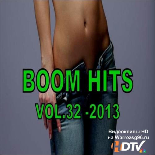 Boom Hits Vol. 32 (2013) MP3