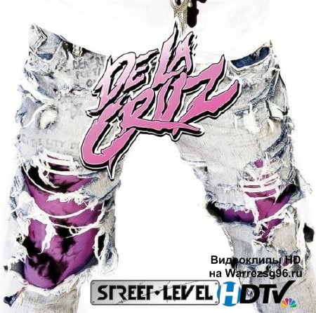 De La Cruz – Street Level (2013) MP3
