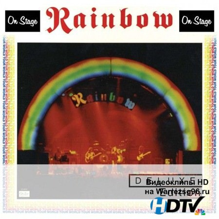 Rainbow - On Stage [Deluxe Remastered Edition] (2012) MP3