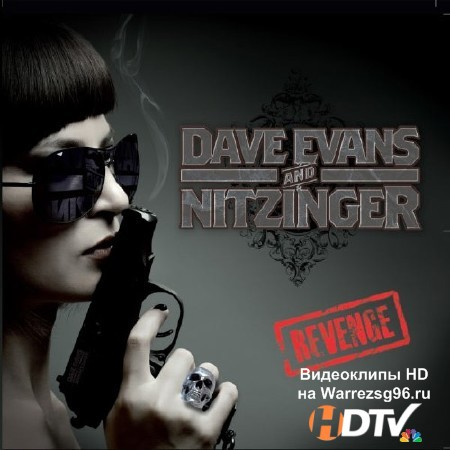 Dave Evans And Nitzinger - Revenge (2013) MP3
