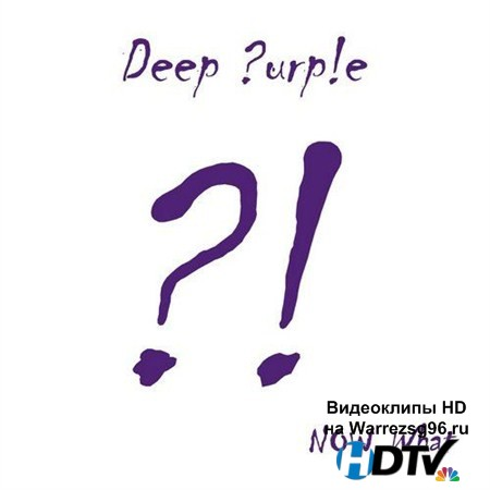 Deep Purple - Now What?! [Japanese Edition] (2013) MP3