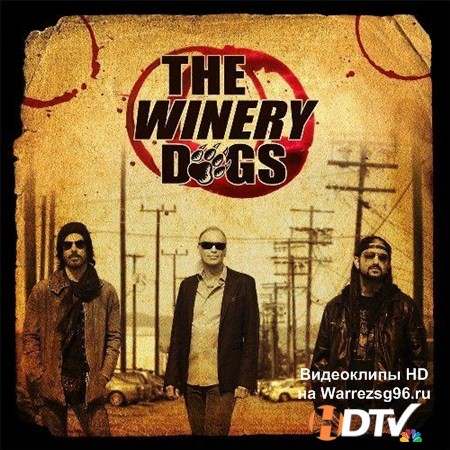 The Winery Dogs - The Winery Dogs (2013) MP3
