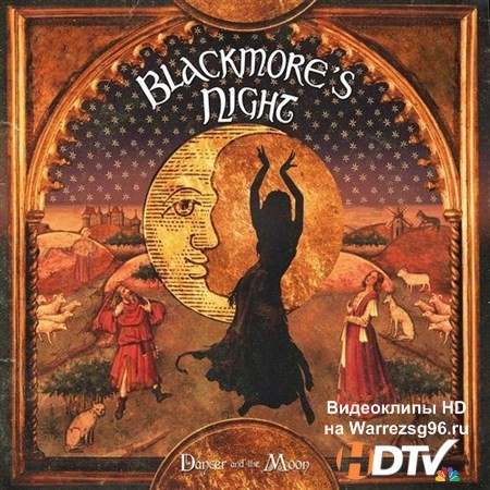 Blackmore's Night - Dancer And The Moon (2013) MP3