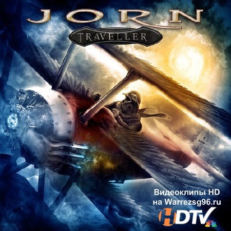 Jorn - Traveller (2013) Lossless