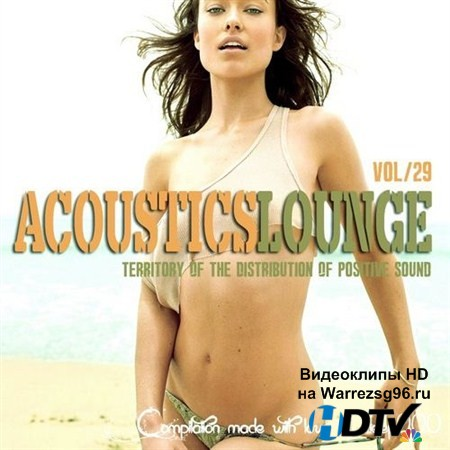 VA - Acoustics Lounge Vol.29 (2013) MP3