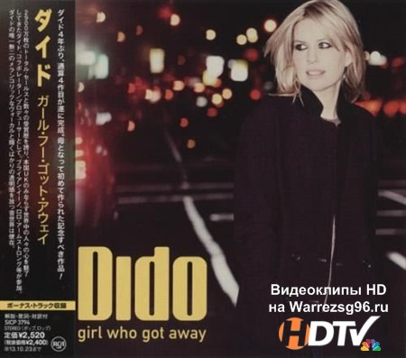 Dido - Girl Who Got Away [Japan Edition] (2013) MP3