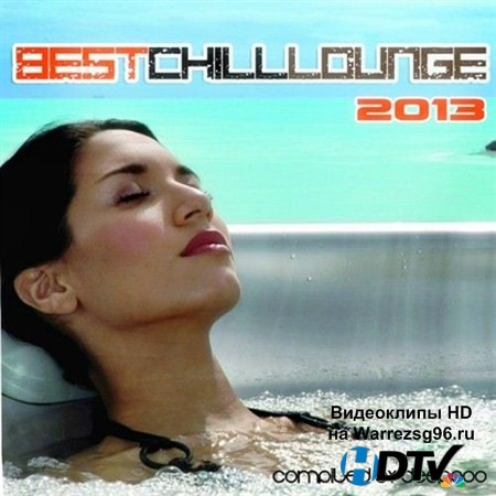 VA - Best ChillLounge (2013) MP3