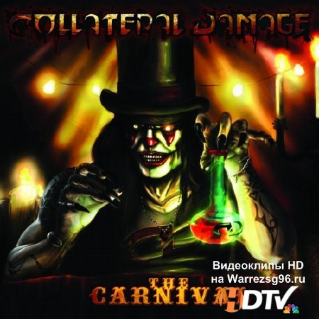 Collateral Damage - The Carnival (2013) mp3
