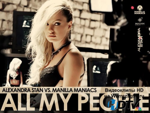 Клип Alexandra Stan vs. Manilla Maniacs - All My People Full HD 1920x1080p