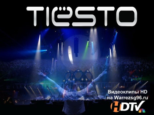 Клип Tiesto - Red Lights Full HD 1920x1080p