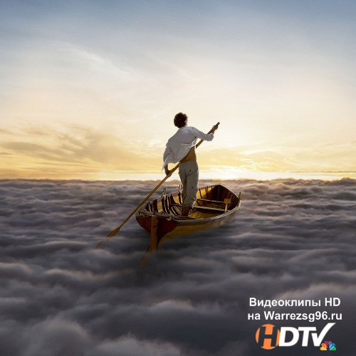 Pink Floyd - The Endless River (Deluxe Edition) (2014) MP3