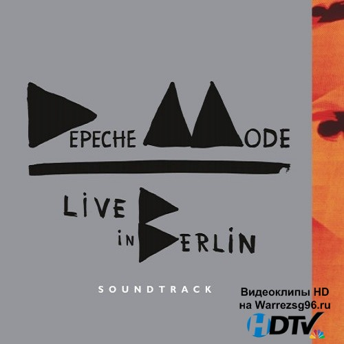 Depeche Mode - Live in Berlin. Soundtrack (2014) MP3