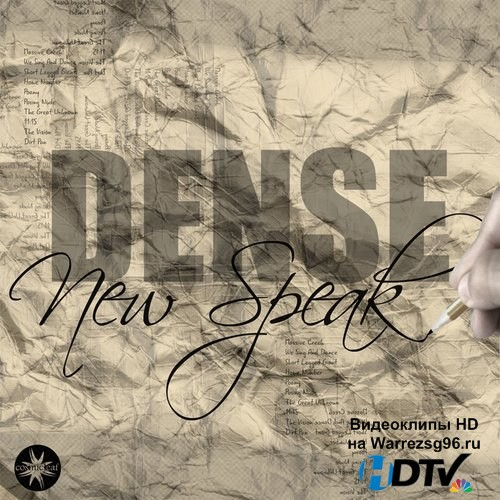 Dense - New Speak (2014) MP3
