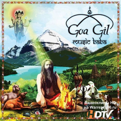 Goa Gil - Music Baba (2014) MP3