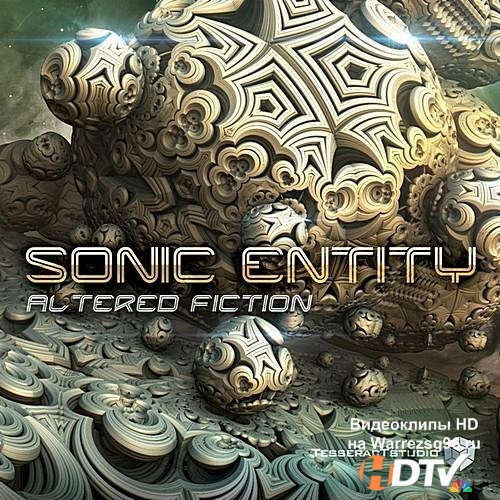 Sonic Entity - Altered Fiction (2015) MP3