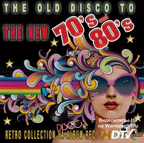 The Old Disco 70s 80s To The New (2015) MP3