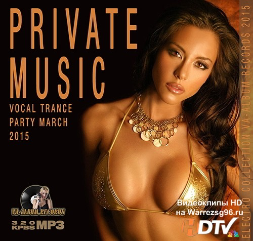 Private Music: Vocal Trance Party March (2015) MP3