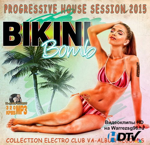 Bikini Bomb House (2015) MP3