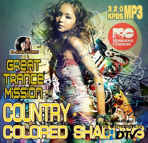 Country Colored Shadows (2015) MP3