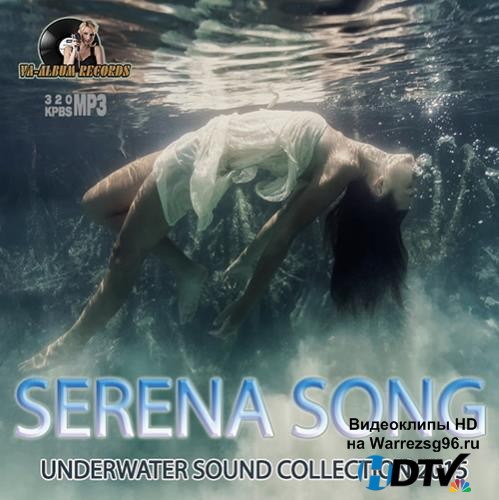 Serena Song (2015) MP3
