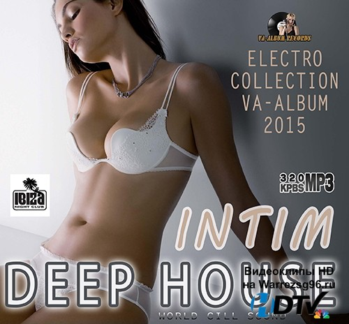 Intim Deep House (2015) MP3