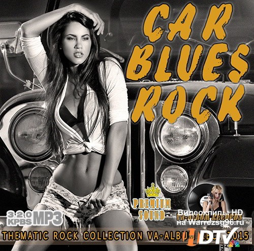 Car Blues Rock (2015) MP3