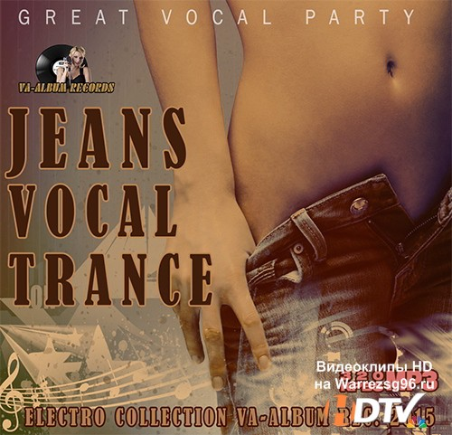 Jeans Vocal Trance (2015) MP3