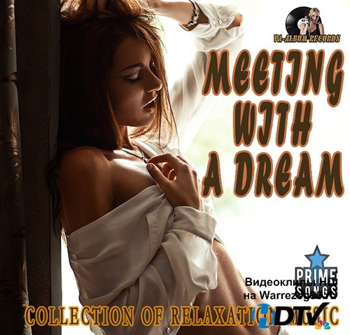 Meeting With A Dream (2015) MP3