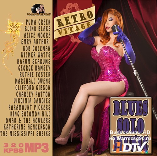 Retro Vintage Blues (2015) MP3