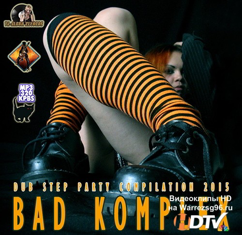 Bad Komplex: Dub Step Party (2015) MP3
