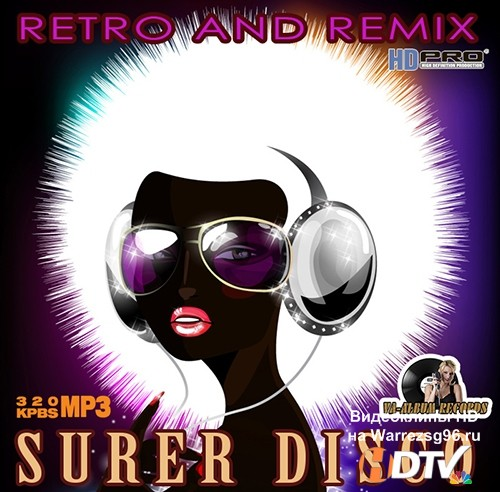 Super Disco Retro And Remix (2015) MP3