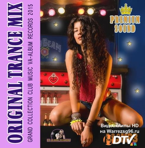 Original Trance Mix (2015) MP3