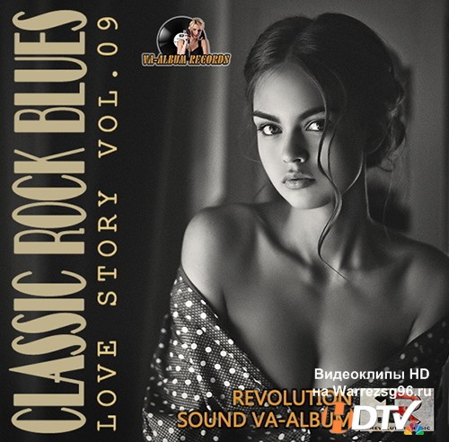 Love Story: Classic Rock Blues vol 09 (2015) MP3