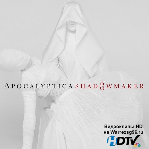 Apocalyptica - Shadowmaker (2015) MP3