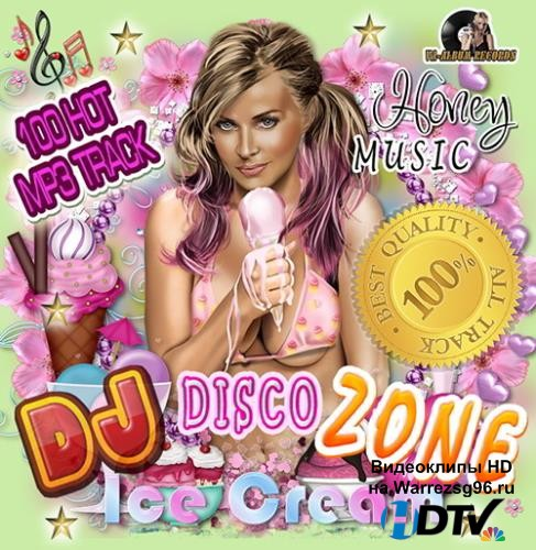 DJ Disco Zone Ice Cream (2015) MP3