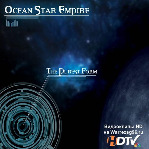 Ocean Star Empire - The Purest Form (2014) MP3