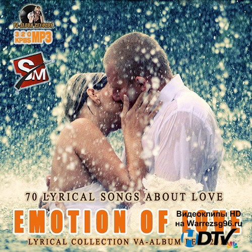 Emotion Of Love (2015) MP3