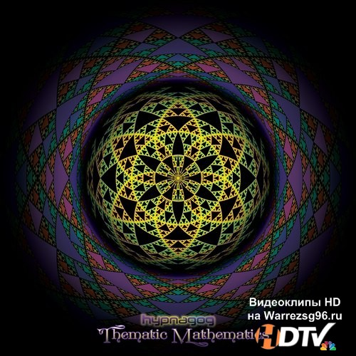 Hypnagog - Thematic Mathematics (2014) MP3