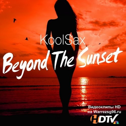 KoolSax - Beyond the Sunset (2015) MP3