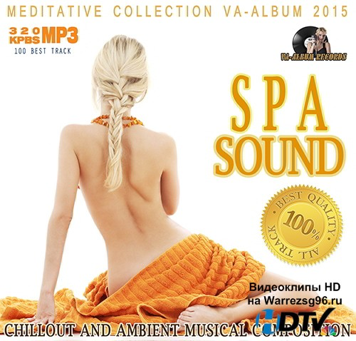 Chillout And Ambient SPA Sound (2015) MP3