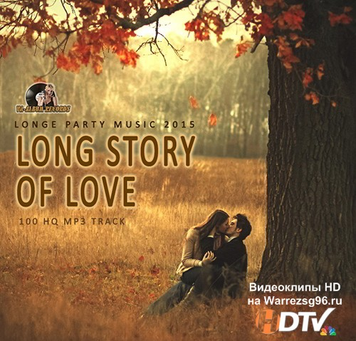 Long Story Of Love (2015) MP3